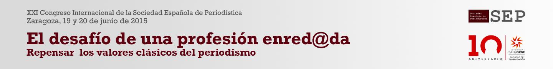 SEP2015 logo